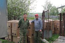 """нашей пчелотаре поставили """"зачёт"""" российские пчеловоды"""
