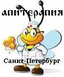 пчёлки для лечения и вся наша пчеловодная продукция