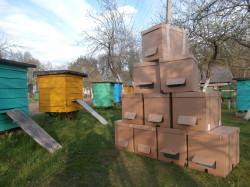 У8К - пакет для перевозки семьи пчёл