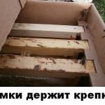крепление рамок в пчелопакете