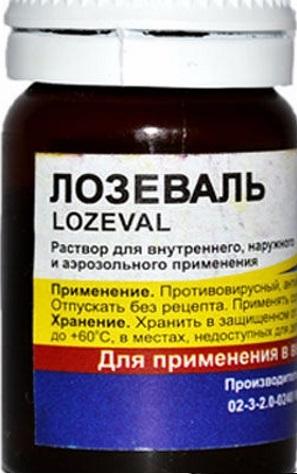 эффективное противовирусное средство