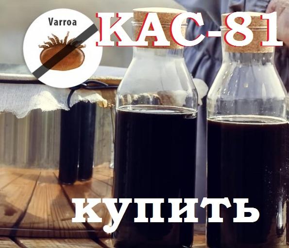 эффективное лекарство от варроатоза пчёл